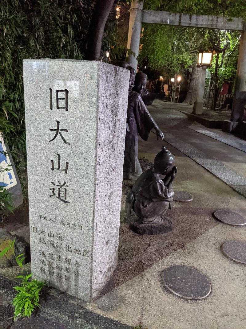 asuka / ɐʞnsɐさんの文化浴泉のサ活写真