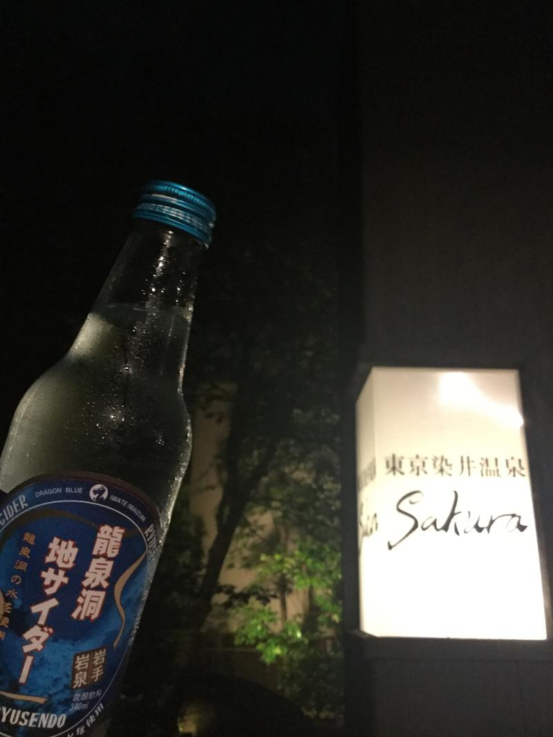 きりんのゆめさんの東京染井温泉 SAKURAのサ活写真