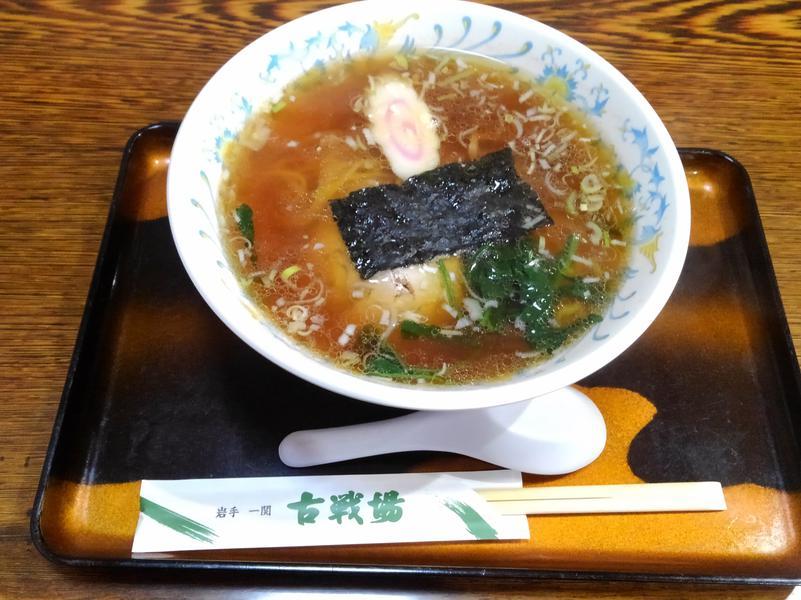 古戦場 入浴セット1100円