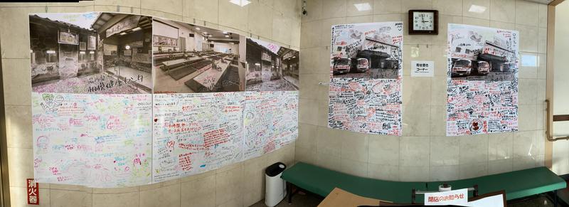 オロポンさんの湯の泉 相模健康センターのサ活写真