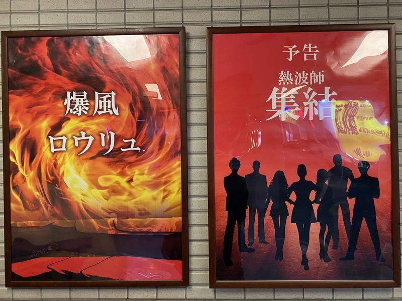 オロポンさんの湯の泉 東名厚木健康センターのサ活写真