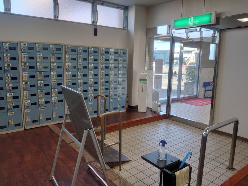 yukimi.Dさんの湯の泉 東名厚木健康センターのサ活写真