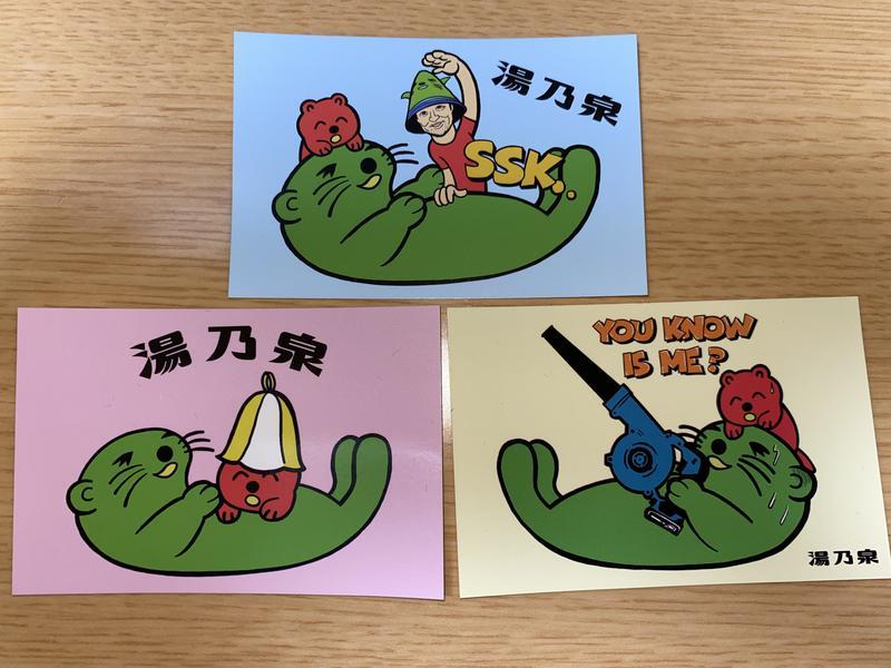 まさうなさんの湯の泉 東名厚木健康センターのサ活写真