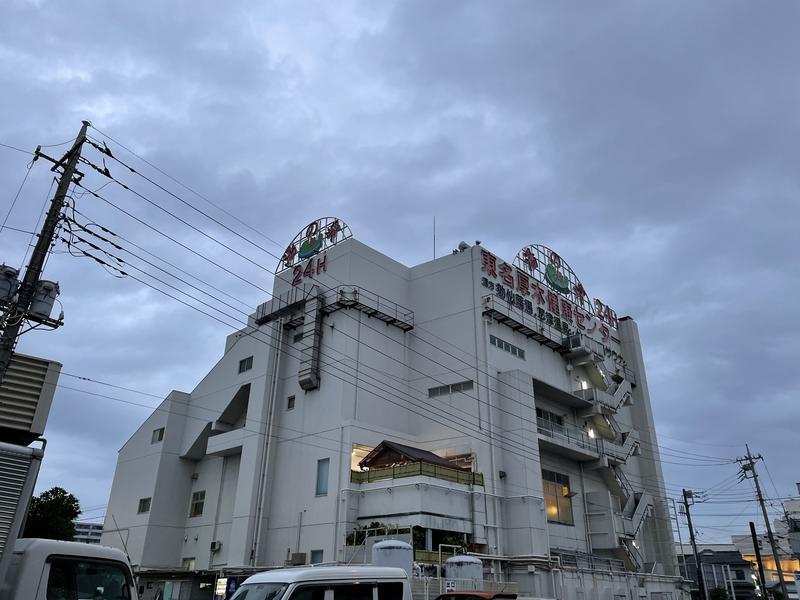 くまさくさんの湯の泉 東名厚木健康センターのサ活写真