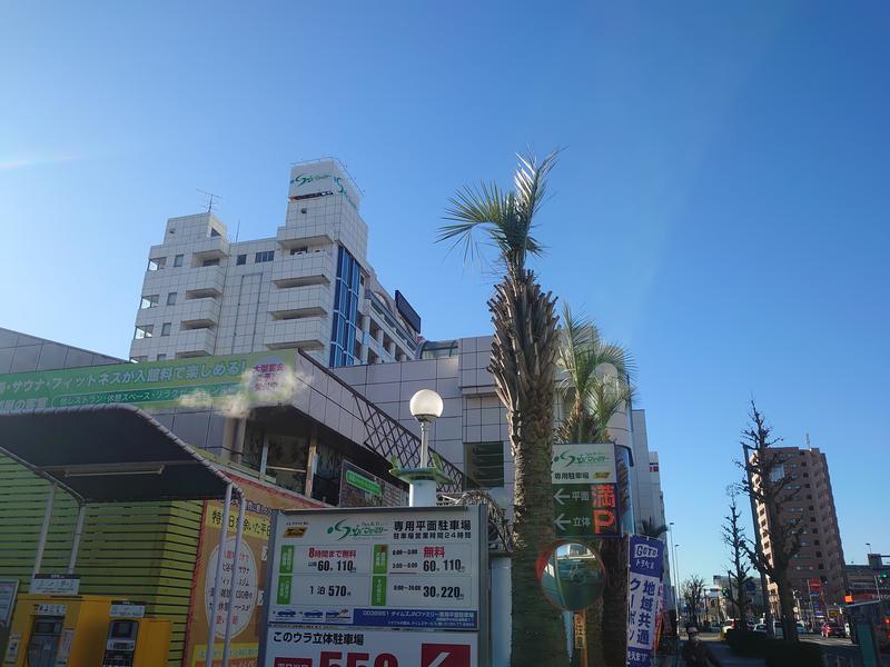 yukimi.DさんのSpa&Hotel JNファミリーのサ活写真