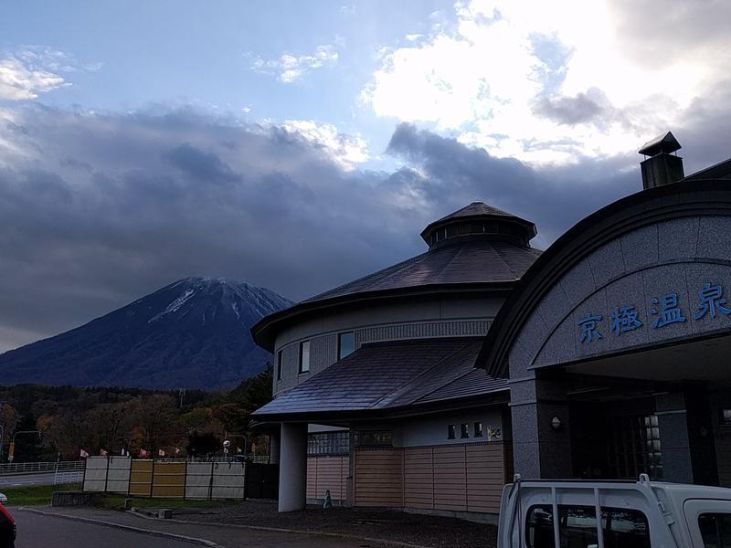 京極温泉 写真