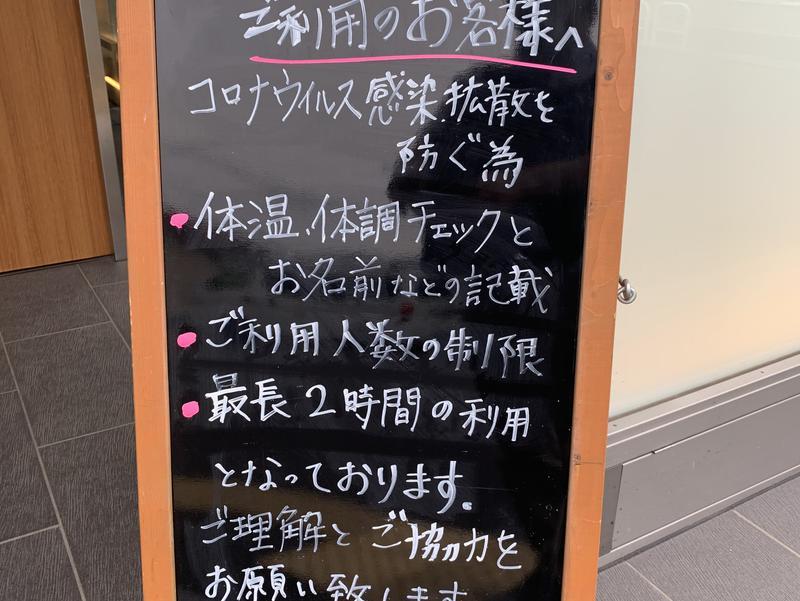 カンデオホテルズ佐野 写真ギャラリー4