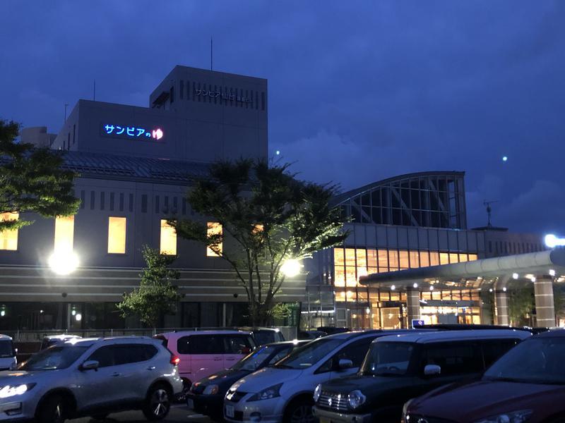 仙台湯処 サンピアの湯 写真