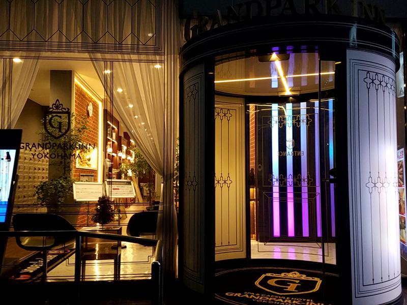 スパ&カプセルホテル グランパーク・イン横浜 写真ギャラリー0