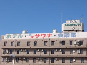 ホテル梶ヶ谷プラザ 写真