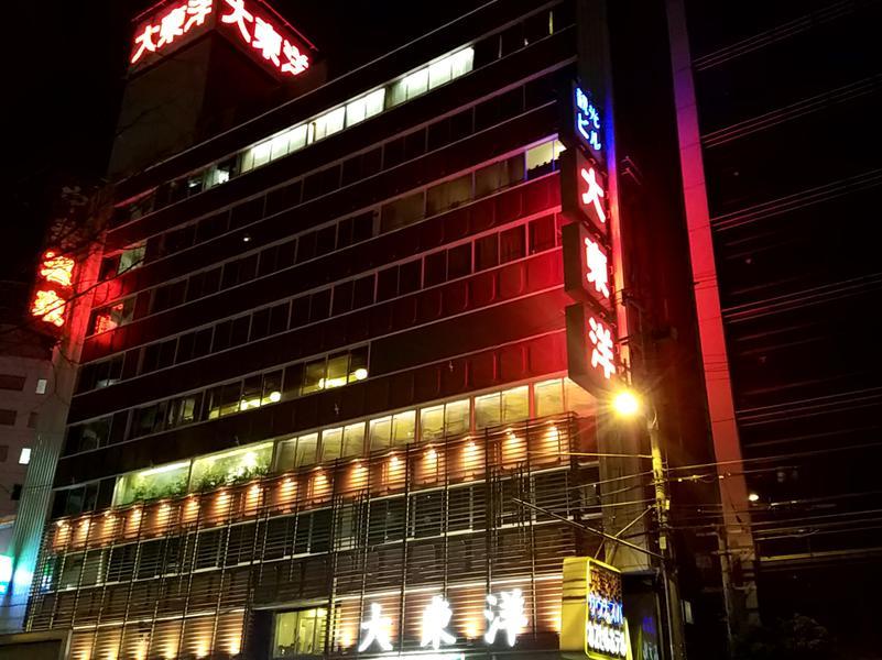 サウナ&スパ カプセルホテル 大東洋 写真ギャラリー4