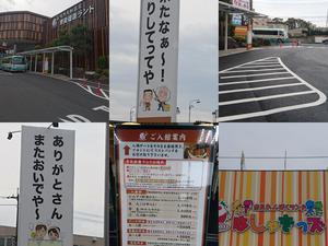 奈良健康ランド 写真