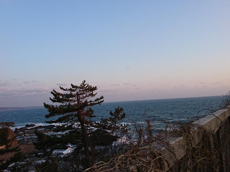 八森いさりび温泉ハタハタ館 写真ギャラリー1
