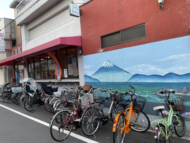 千鳥温泉(自転車湯) 写真ギャラリー5