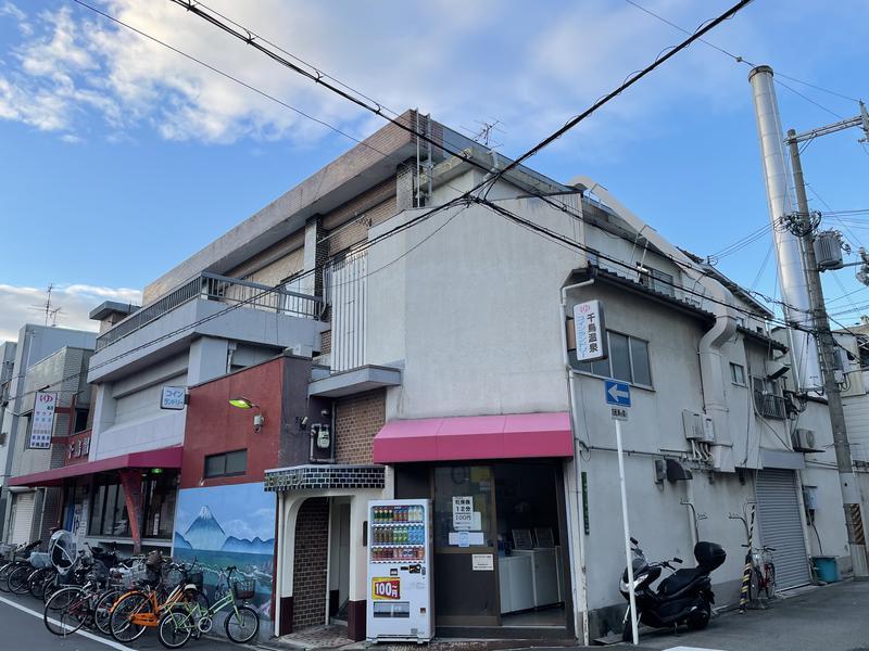 千鳥温泉(自転車湯) 写真ギャラリー6