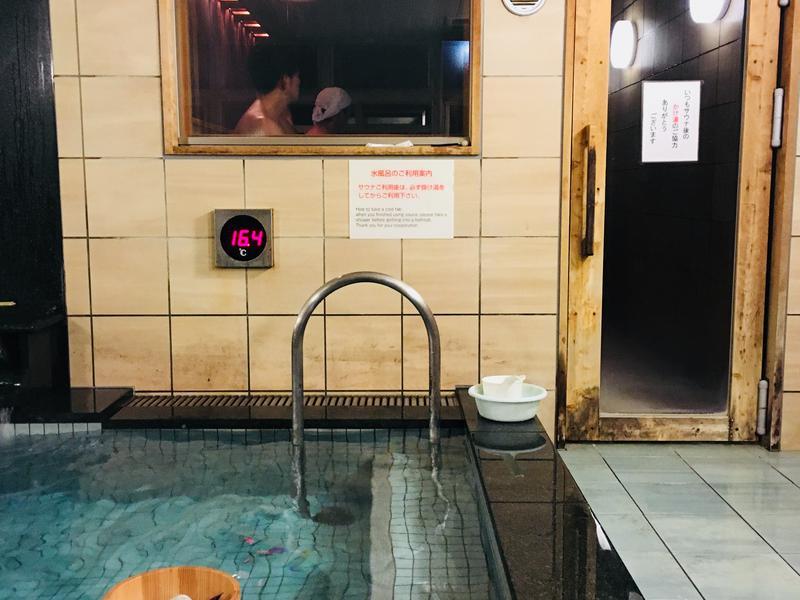 名古屋ビーズホテル らくだの湯 写真