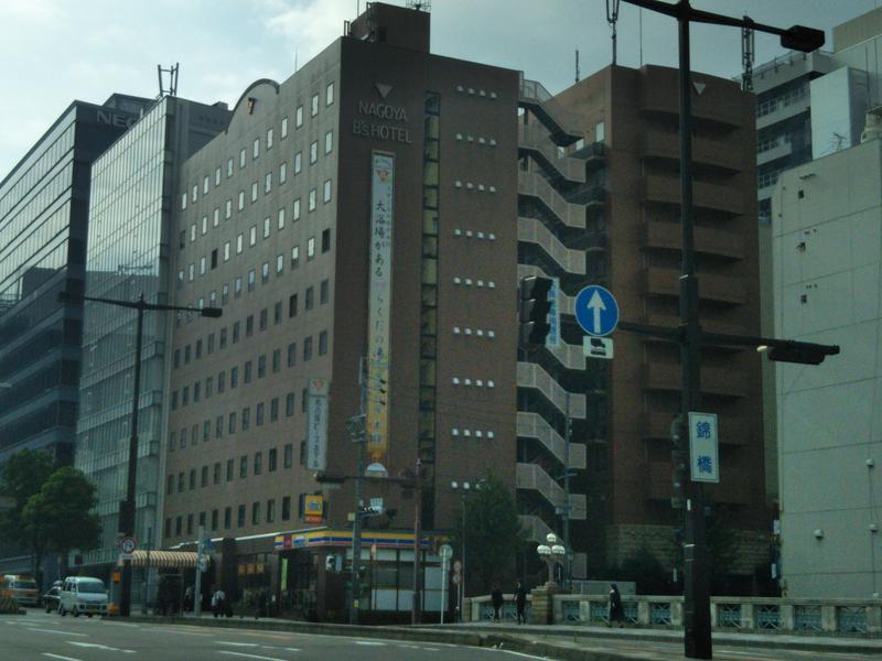 名古屋ビーズホテル らくだの湯 写真ギャラリー3