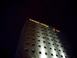 カンデオホテルズ亀山 写真