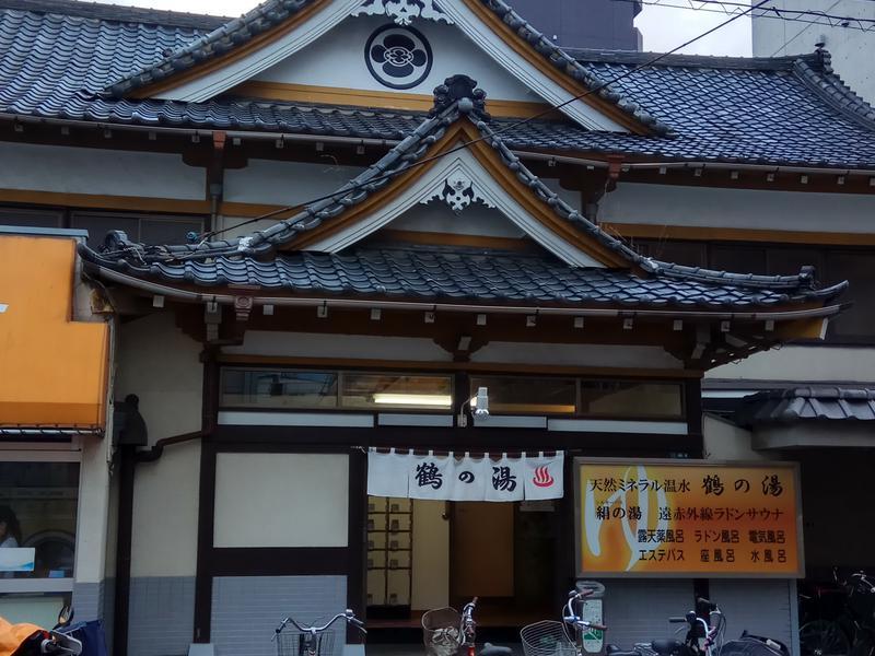 鶴の湯 写真ギャラリー2