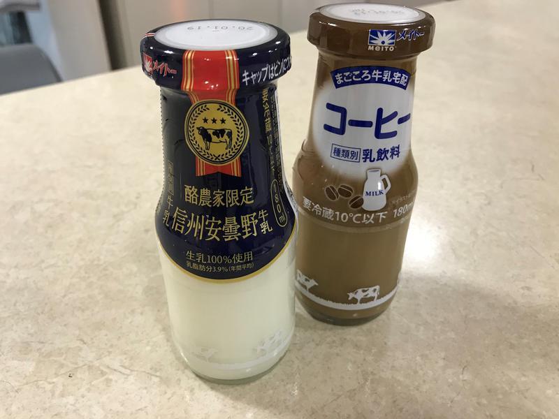 アザレア千代田 1本100円!