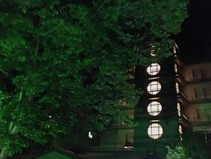 ホテル網走湖荘 写真