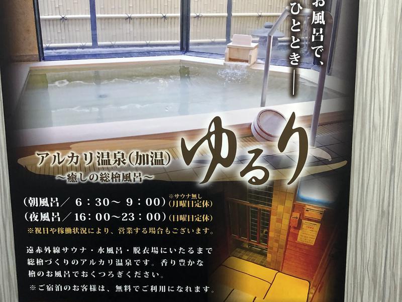 宮崎ライオンズホテル 写真ギャラリー3