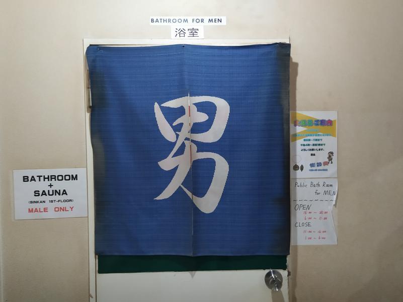 ホテルニュー栃木屋 写真ギャラリー1