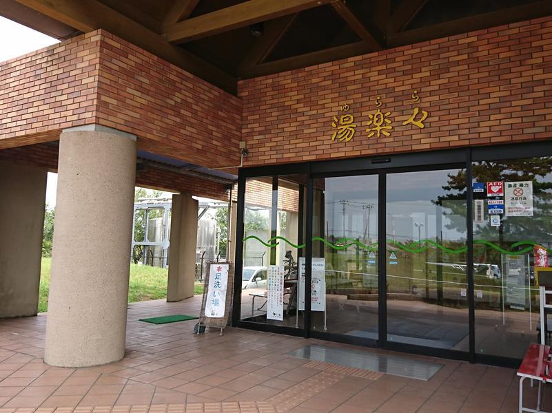神栖市ふれあいセンター 湯楽々 写真ギャラリー2