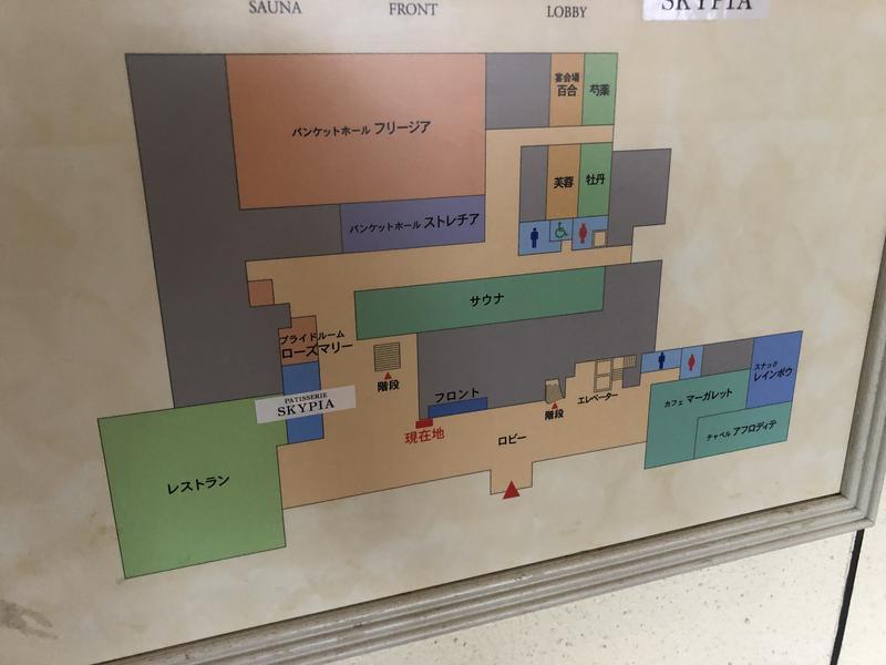 かごしま空港ホテル 写真ギャラリー4