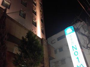 ホテルno.1松山 写真