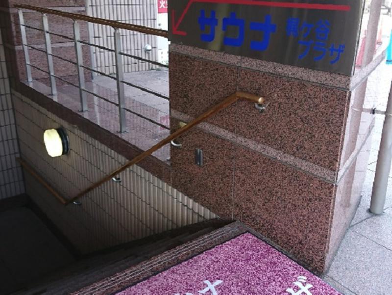 ホテル梶ヶ谷プラザ 写真ギャラリー1
