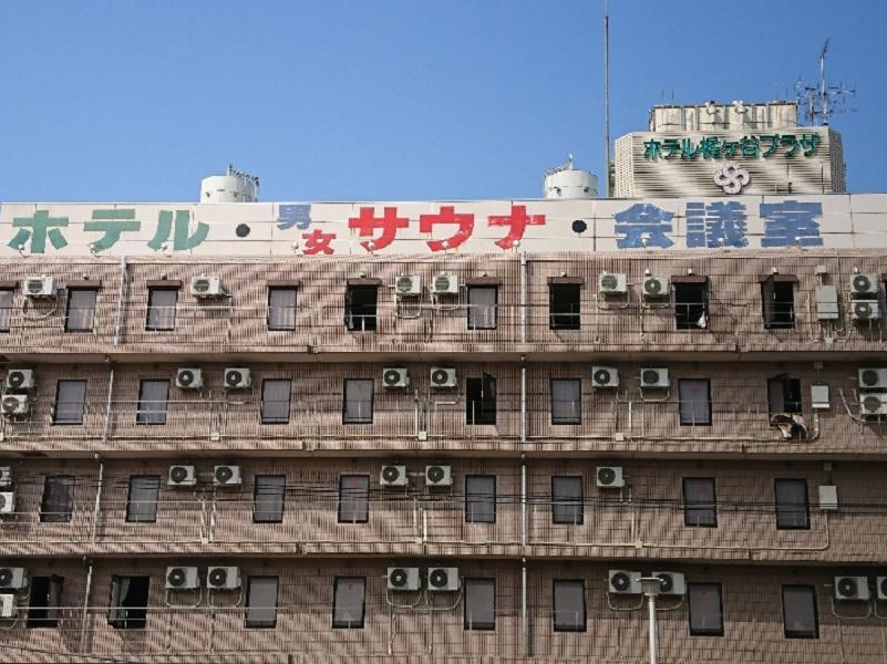 ホテル梶ヶ谷プラザ 写真ギャラリー2
