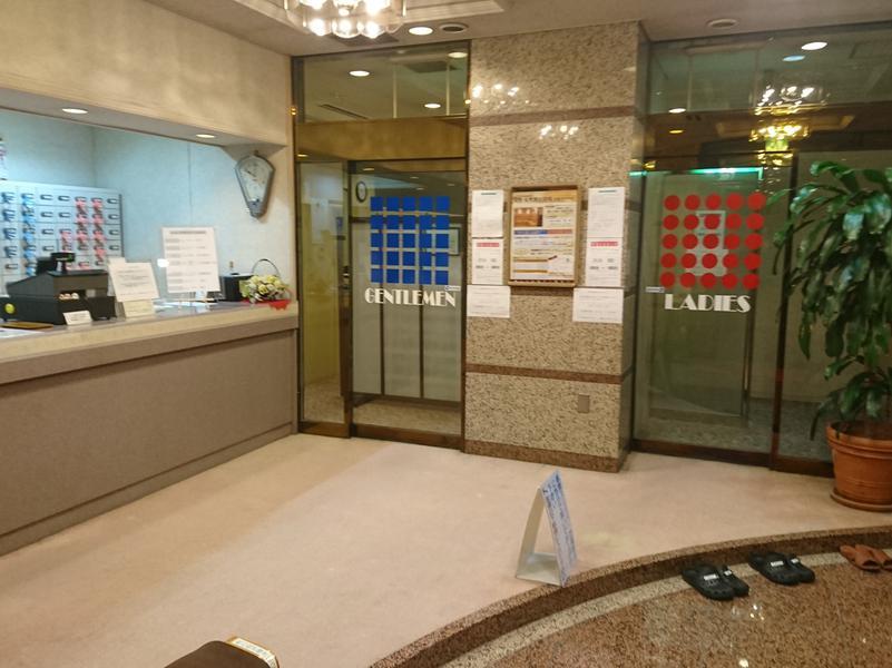 ホテル梶ヶ谷プラザ 写真ギャラリー3