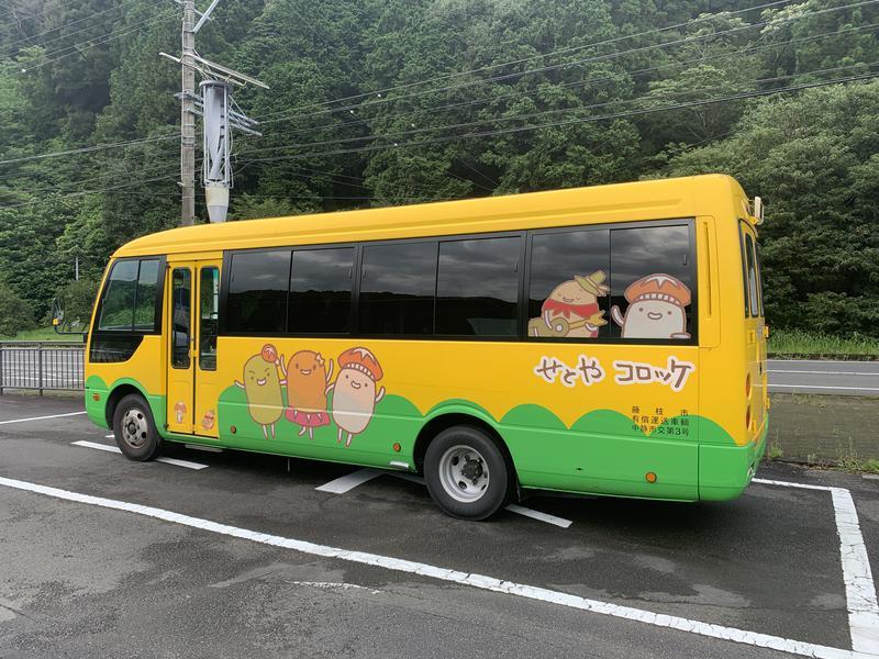 瀬戸谷温泉ゆらく 送迎バス