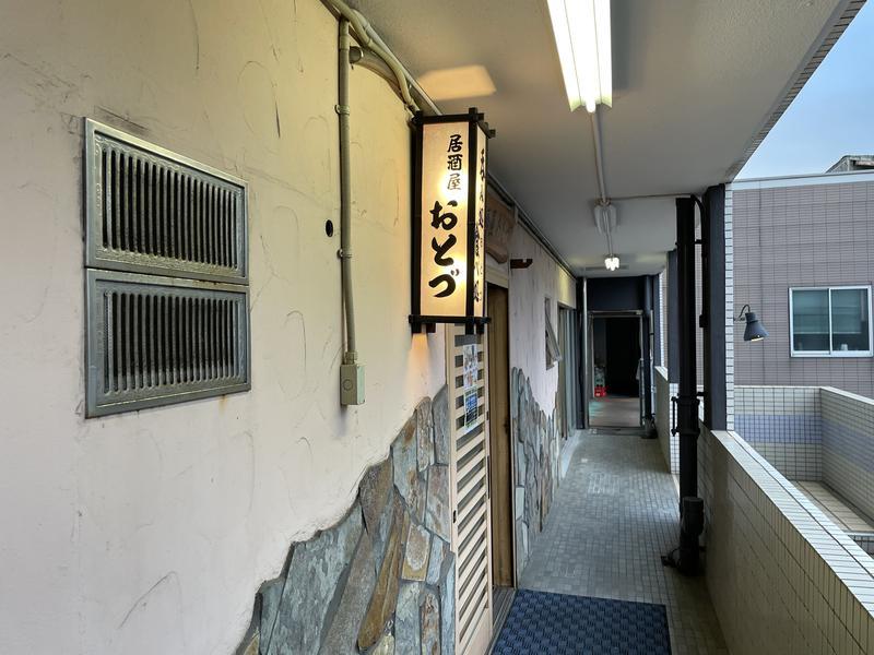 天然温泉 源泉かけ流しの宿 鶴崎ホテル 写真ギャラリー4