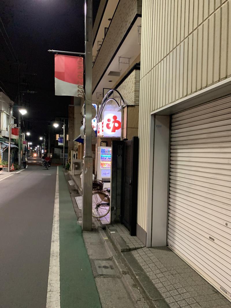 居残り佐平次さんの辰巳湯のサ活写真