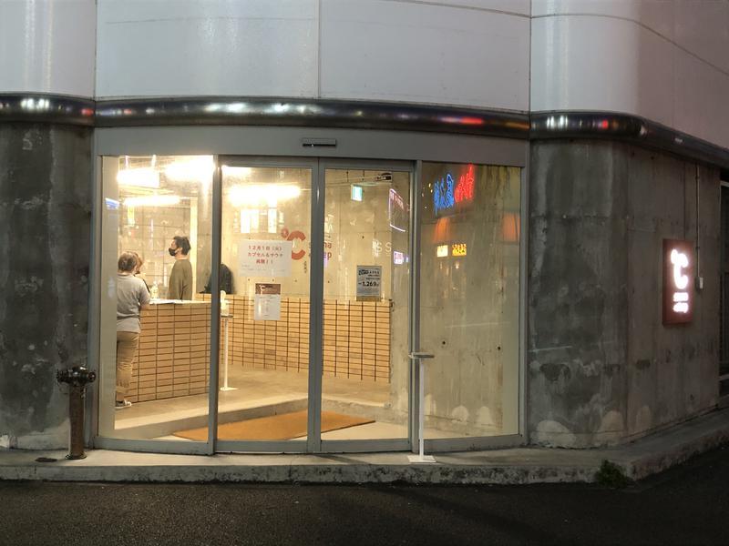 Kさんのドシー五反田のサ活写真