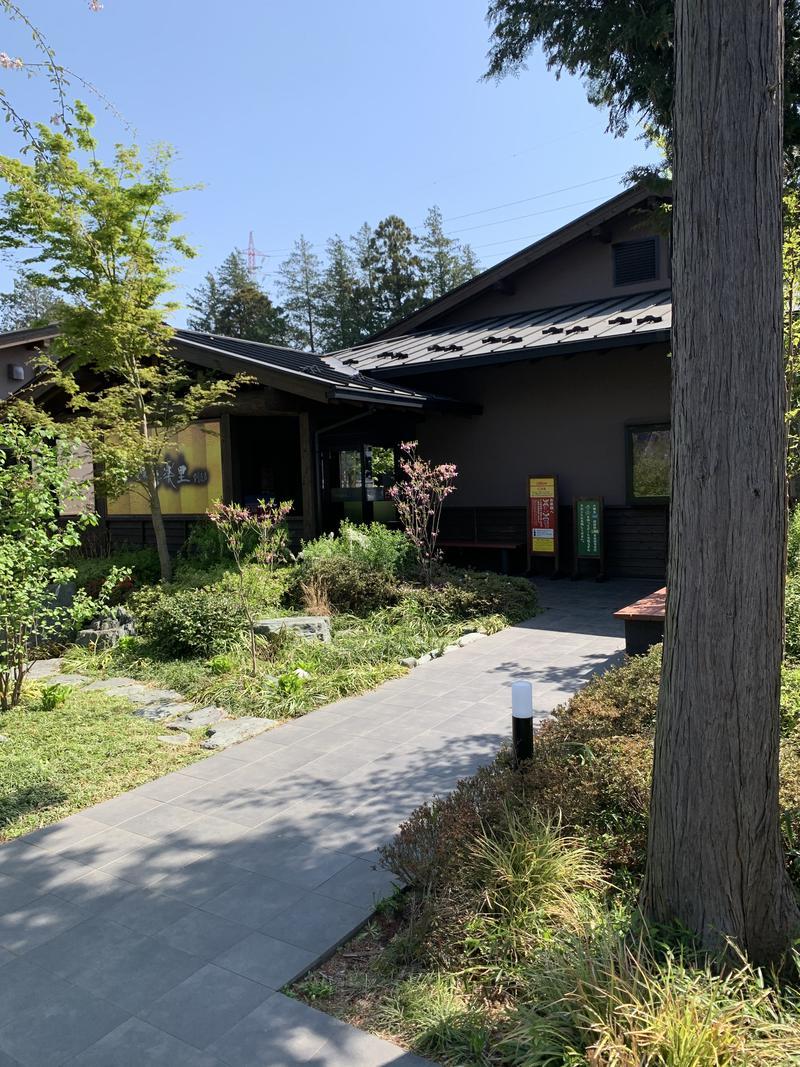 TNC(てんちょ)さんのつくば温泉 喜楽里 別邸のサ活写真