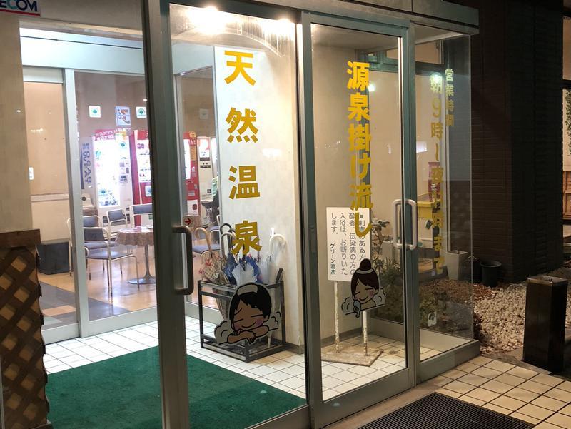 小松グリーンホテル 写真ギャラリー1
