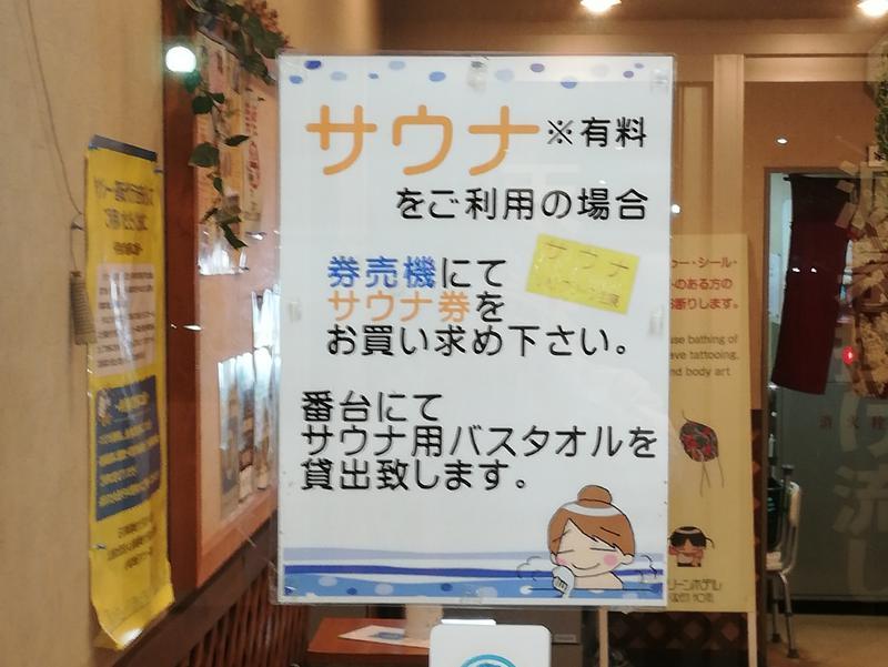小松グリーンホテル 写真ギャラリー3