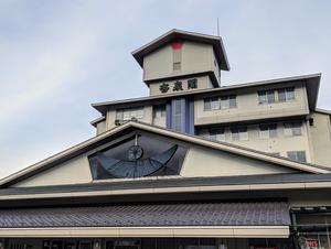 稲荷山温泉 ホテル杏泉閣 写真