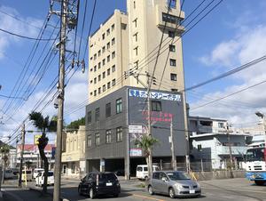 奄美ポートタワーホテル 写真