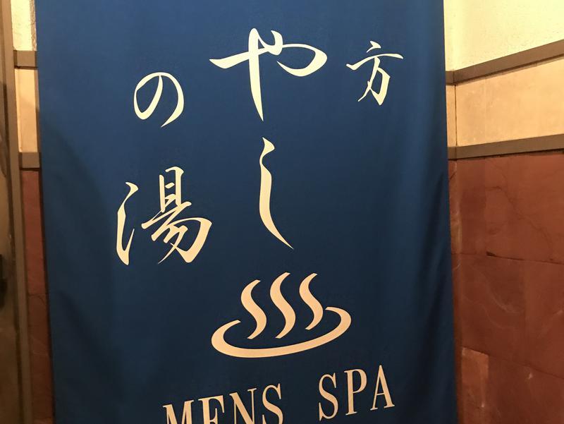 浅草セントラルホテル 写真ギャラリー1