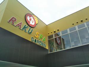 RAKU SPA GARDEN 名古屋 写真