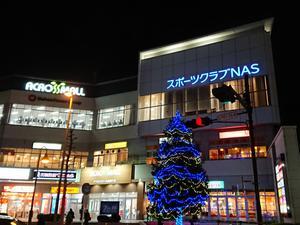 スポーツクラブNAS新鎌ヶ谷 写真