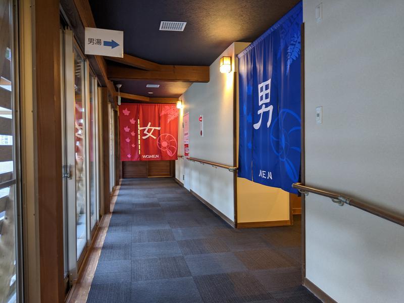 九頭竜温泉平成の湯 写真ギャラリー2