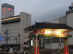 下関ステーションホテル 写真