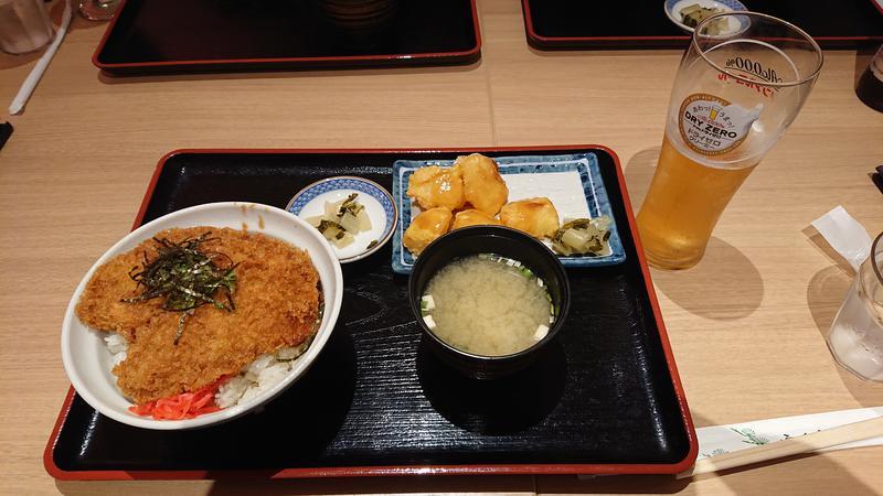 メニルさんの西武秩父駅前温泉 祭の湯のサ活写真