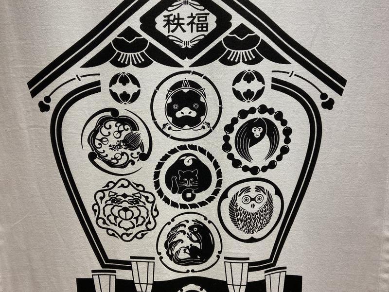 西武秩父駅前温泉 祭の湯 写真ギャラリー1