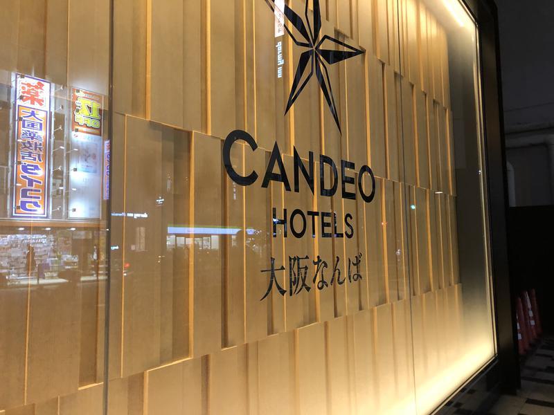 カンデオホテルズ大阪なんば 写真ギャラリー2